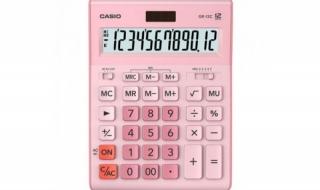Kalkulator biurowy Casio GR-12c różowy 12-cyfrowy