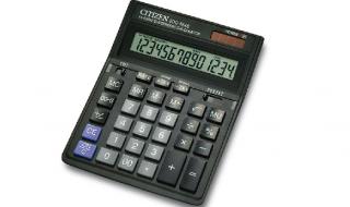 Kalkulator biurowy CITIZEN SDC-554S 14-cyfrowy