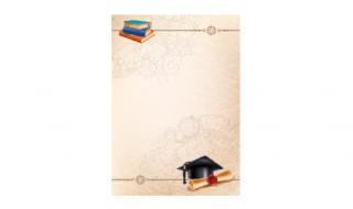 Papier dyplomowy A4 Biret 170g